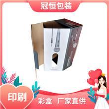 护肤品纸盒 日用品彩盒 通用包装盒深圳
