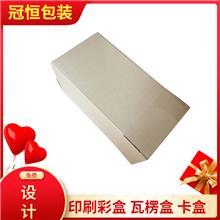 纸盒粉扑 加硬包装彩盒 小白飞机盒