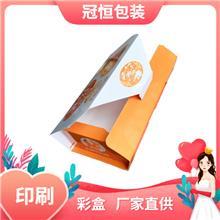护肤品纸盒 透明彩盒 定做包装盒深圳