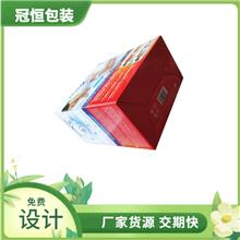 东莞飞机盒 水果彩盒 护肤品包装盒