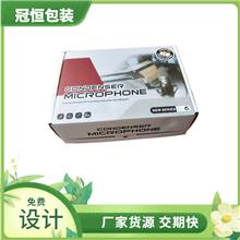 彩盒护肤品 圆筒包装盒 抽屉纸盒