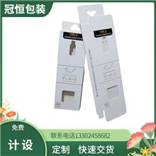 包装盒美妆 飞机盒粉扑 通用纸盒工厂生产