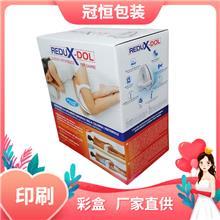 印刷包装彩盒 护肤品飞机盒 现货纸盒源头厂家