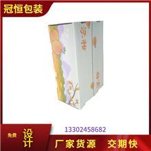 深圳纸盒定制 护肤品彩盒 草莓包装盒