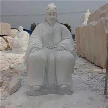 汉白玉佛像观音像 名人石雕人物来图雕刻 现货出售大理石孔子像