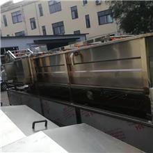 臭氧洗菜机  全自动蔬菜喷淋清洗机 净菜加工设备气泡清洗机  旭泰源机械