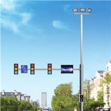 灯杆厂家定制 道路灯杆价格 LED路灯杆批发 太阳能灯杆直供