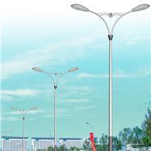 路灯灯具价格 太阳能灯具批发 LED灯具定制 照明灯具厂家