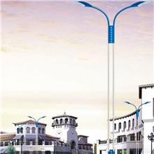 路灯灯具直供 太阳能灯具报价 LED灯具供应 照明灯具设备