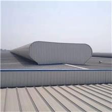 通风设备   通风天窗 流线型通风天窗 可批发零售