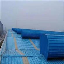 厂家直供 通风天窗 排烟天窗 质优价廉