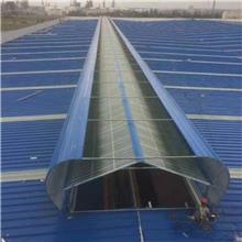厂家供应 通风天窗 屋脊通风天窗 物流配送