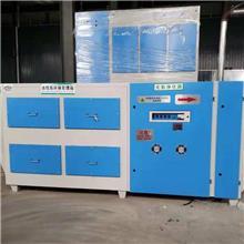 环保设备 光氧净化器 uv光氧催化废气处理设备 光解催化废气处理 傲铁环保 现货销售