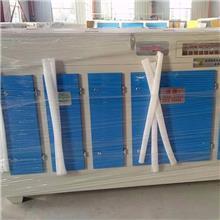 厂家定制 uv光氧设备 废气处理光氧环保除臭设备 光氧催化净化器 傲铁环保 现货销售