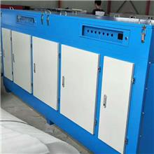 uv光氧净化器 傲铁环保 现货销售 等离子一体机 UV光解除臭净化器 厂家生产 供应现货