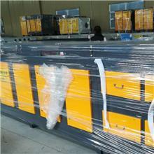 UV光氧催化设备 UV光氧催化除臭设备 傲铁环保 现货销售等离子活性炭光氧催化废气处理设备