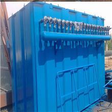 傲铁环保厂家供应布袋除尘器,各式除尘设备,支持定制