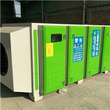 uv光氧废气处理 光氧活性炭一体机,UV光氧净化器 催化废气处理设备 傲铁环保 现货销售