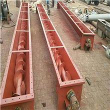 螺旋输送机 输送设备 绞龙 垂直螺旋输送机 水平螺旋输送机