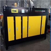 现货供应 uv光氧活性炭一体机 傲铁环保 活性炭光氧处理设备 光氧催化废气处理设备
