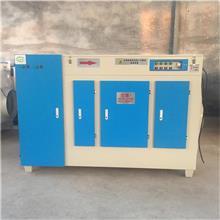 UV光氧废气处理设备 UV光氧净化设备 傲铁环保 光氧净化设备 现货销售