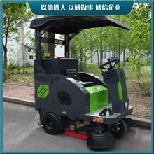 工业园区工业扫地机 新能源环保驾驶式扫地机 城市路面清扫车报价