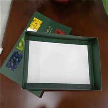 化妆品面膜彩盒定做电子产品礼品包装盒定做保健食品酒水纸盒定制