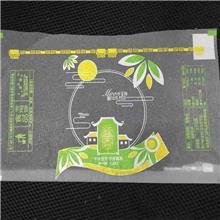 厂家定制拉丝膜包装袋 礼品茶叶包装袋 绿茶红茶八边封包装袋