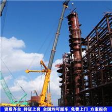 徐州吊车出租 宁波QAY750吨吊车租赁 风电安装吊机出租