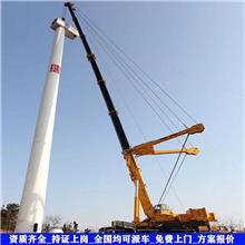 唐山吊车出租 临沂XCT1000吨吊车出租 风电吊装企业