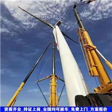 东莞凤岗吊车出租 100吨吊装设备租赁 750吨风电吊装
