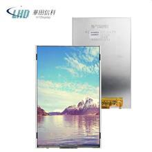 厂家供应HT0700BI01A 液晶显示模块 LCD液晶屏 工作温度-20~70℃来电选购