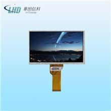 7寸亮度1000 LCD屏幕HT0700CT05A 液晶显示模组 液晶显示屏厂家 可定制