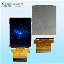 2.8寸tft液晶屏HT0280CI03B液晶显示模块360亮度lcd液晶屏240*320