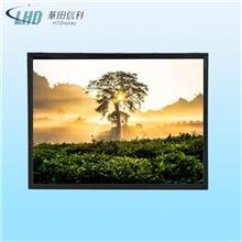 LCD液晶屏HT1040GI01A 华田信科供应 亮度1000 全视角液晶屏 液晶屏厂家