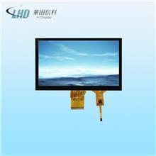 LCD液晶屏HT0700EI01A 液晶显示模块 液晶显示屏厂家 北京华田信科