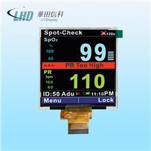 华田信科实体供应液晶模块 HT0400AI01B液晶屏 LCD触摸屏 TFT液晶屏 有现货