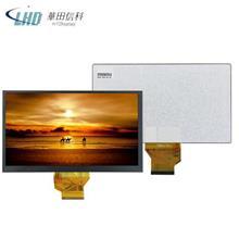 供应6寸 LCD液晶屏HT0650AT01A 液晶显示模块 TFT液晶屏厂家