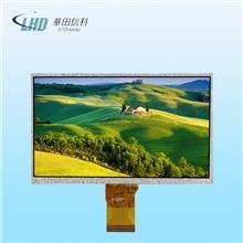LCD液晶屏7寸tft液晶显示屏 7寸液晶显示模块1024*600 HT0700EI04A