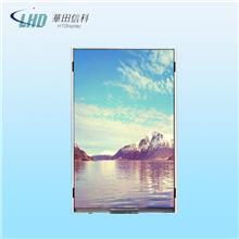 液晶显示屏厂家 HT0700BI01A 液晶显示模块 LCD液晶屏 北京华田信科