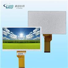 HT0700CT12A 7寸液晶显示模块 lcd液晶屏 LCD液晶屏厂家800*480