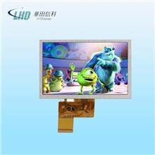 HT0500GI03Alcd液晶屏800*480 TFTlcd液晶显示屏厂家 tft液晶屏