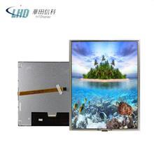 15寸LCD液晶屏HT1500DI03AK1 TFT lcd  液晶显示屏厂家