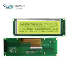 HG2406411G-VA 蓝底白字液晶屏 点阵屏 液晶显示屏