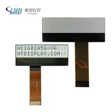 HC160245G-VA液晶屏生产厂家 HC字符液晶模块定制  实体大厂 欢迎来厂考察