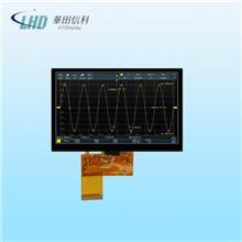 华田信科供应 LCD屏幕HT0500CI02A 亮度900 TFT液晶屏 液晶显示模块