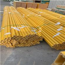拉挤型材 玻璃钢檩条 玻璃钢角钢 槽钢 工字钢 地板梁 方管 圆管