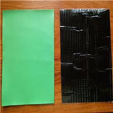 cps反应粘结型高分子湿铺防水卷材现货 强力交叉膜自粘防水卷材供应商 强力交叉膜防水卷材供应商 众宇防水