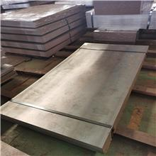 65Mn弹簧钢8.5mm开平板、可开任意尺寸、可剪切小块、可送货上门