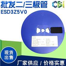 开关二极管 贴片三极管 信号晶体管 S9015信号晶体管 CBI(创基)